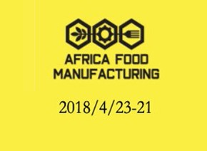 The 8th Africa Food Manufacturing Exhibition